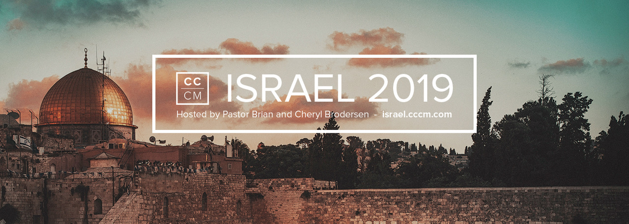 Israel Conference